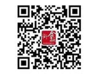 中泰国际经济技术合作有限公司